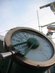 Engine speed requestor