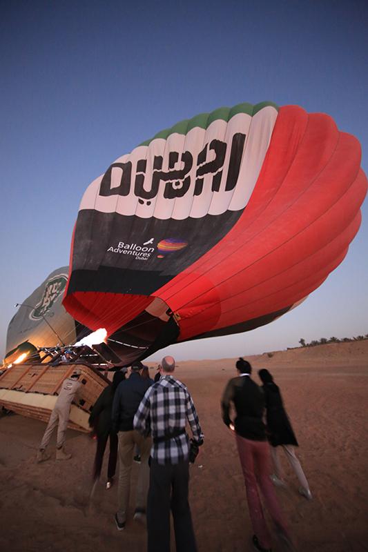 Dubai Balloon